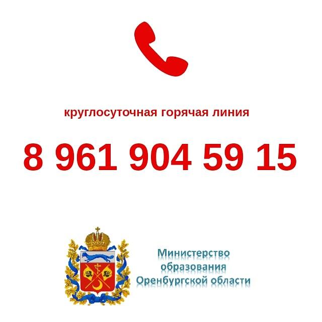 http://kvarkenoroo.ucoz.ru/news_/2020/03/IMG-20200326-WA0000.jpg